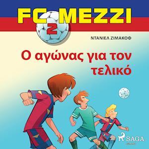 FC Mezzi 2: ? a???a? ??a t?? te????