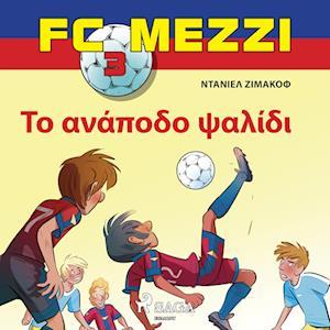 FC Mezzi 3: ?? a??p?d? ?a??d?
