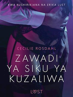 Zawadi ya Siku ya Kuzaliwa - Hadithi Fupi ya Mapenzi