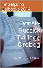 Dansk-Russisk Tvillinge Ordbog