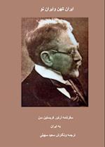 Iran-e kohan va Iran-e now-  Arthur Emanuel Christensen. Translated by Saeed Soheili