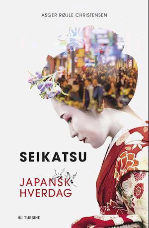Seikatsu