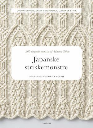 Japanske strikkemønstre