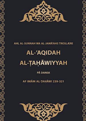 Al-'aqidah al-Tahawiyyah