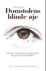Domstolens blinde øje