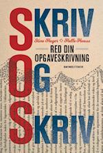 Skriv og skriv af Helle Hvass, Stine Heger