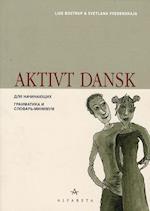 Aktivt dansk (Aktivt dansk)