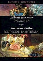 Fontænen i Bakhtjisaraj (Russisk romantik)