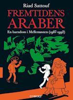 Fremtidens araber- En barndom i Mellemøsten (1987-1992)