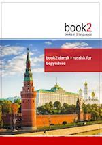 book2 dansk - russisk  for begyndere