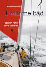 I samme båd