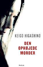 Den ophøjede morder af Keigo Higashino