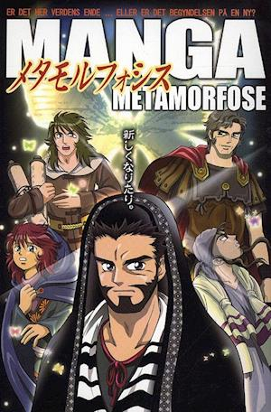 Bog, paperback Manga metamorfose af Hidenori Kumai