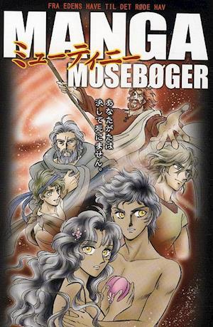 Bog, paperback Manga mosebøger af Ryo Azumi
