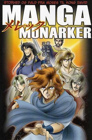 Bog, paperback Manga monarker af Ryo Azumi