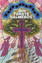 Min første salmebog