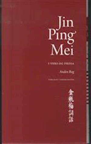 Bog indbundet Jin Ping Mei - i vers og prosa (2. bog)