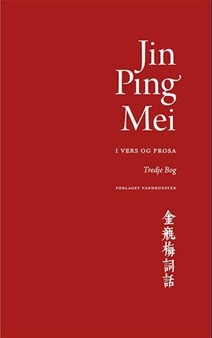 Bog indbundet Jin Ping Mei - i vers og prosa- 3. bog