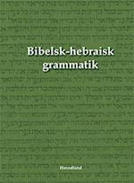 Bibelsk-hebraisk grammatik