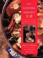Det kinesiske køkken