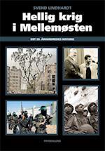 Hellig krig i Mellemøsten (Det 20. århundredes historie)