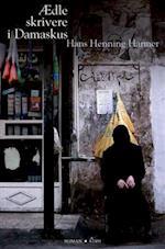 Ædle skrivere i Damaskus