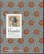 Shakespeares Hamlet (Illustreret verdenslitteratur)