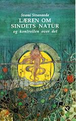 Læren om sindets natur og kontrollen over det (Visdomsbøgerne)