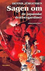 Spøgelseslinien #1: Sagen om de japanske dræbergardiner (Spøgelseslinien, nr. 1)