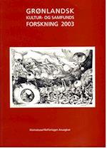 Grønlandsk kultur- og samfundsforskning