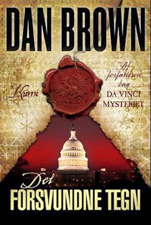 Bog, indbundet Det forsvundne tegn af Dan Brown