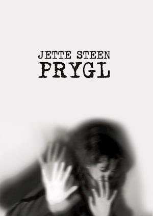 PRYGL