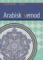 Arabisk vemod af Abdellah Taia