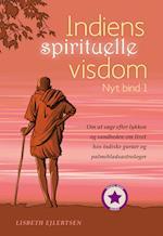 Indiens spirituelle visdom, Nyt bind 1