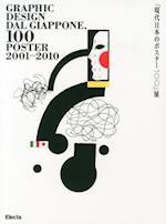 100 Japanese Posters 2001-2010 af Rossella Menegazzo