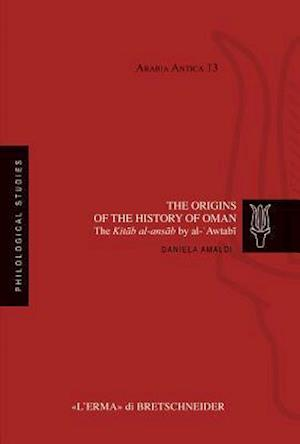 The Origins of the History of Oman