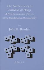 The Authenticity of Sendai Kuji Hongi af John Bentley
