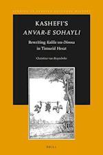Kashefi's Anvar-e Sohayli (Studies in Persian Cultural History)
