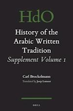 History of the Arabic Written Tradition Supplement (Handbook Of Oriental Studies: Section 1, The Near And Middle East, nr. 1)
