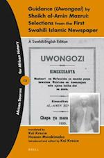 Guidance (Uwongozi) by Sheikh Al-Amin Mazrui (African Sources For African History, nr. 13)