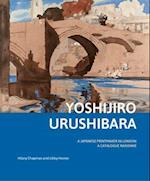 Yoshijiro Urushibara