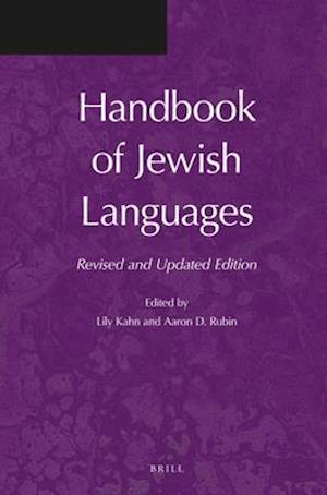 Bog, paperback Handbook of Jewish Languages af Lily Kahn