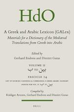 A Greek and Arabic Lexicon Galex (Handbook Of Oriental Studies: Section 1, The Near And Middle East)