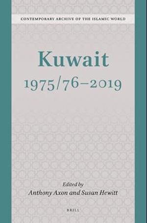 Kuwait 1975/76 - 2019