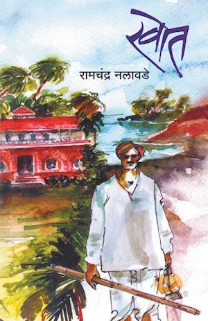 Bog, paperback Khot af Ramchandra Nalawade