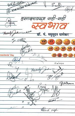 Bog, paperback Hastaksharawarun Sahi Sahi Swabhav af Dr Ghanekar