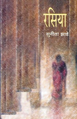 Bog, paperback Rasiya af Sunita Zade