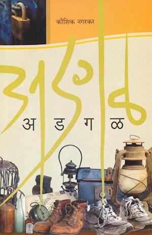Bog, paperback Adagal af Kaushik Nagarkar
