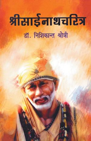 Bog, paperback Shree Sainath Charitra af Dr Shrotri