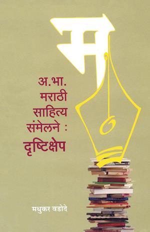 Bog, paperback A. Bha. Marathi Sahitya Sanmelan Drushtikshep af Madhukar Wadode